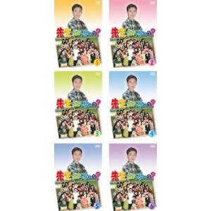 5000円以上送料無料の対象商品です。 全6巻  (出演) 草なぎ剛、石田ゆり子、生瀬勝久、篠原とも...