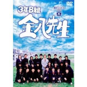 3年B組金八先生 第8シリーズ 6 レンタル落ち 中古 DVD  テレビドラマ|mediaroad1290