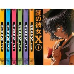 謎の彼女X 全6枚 第1話〜第13話 レンタル落ち 全巻セット 中古 DVD|mediaroad1290