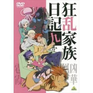 狂乱家族日記 九かんめ レンタル落ち 中古 DVD|mediaroad1290