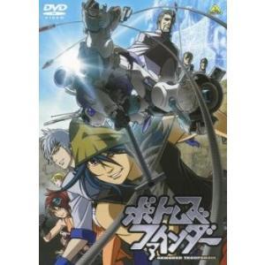 ボトムズファインダー レンタル落ち 中古 DVD|mediaroad1290