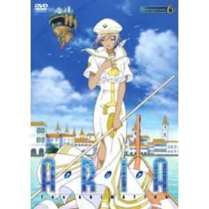 ARIA アリア The ANIMATION Navigation.6 レンタル落ち 中古 DVD|mediaroad1290