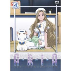 ARIA アリア The ORIGINATION Navigation.4 レンタル落ち 中古 DVD|mediaroad1290