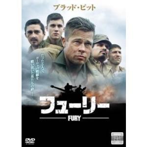 フューリー レンタル落ち 中古 DVD