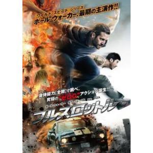 フルスロットル レンタル落ち 中古 DVD|mediaroad1290