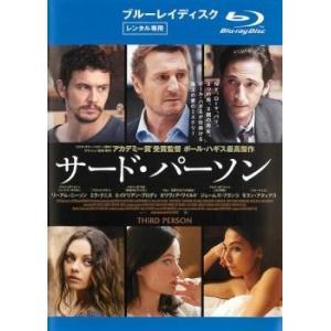 5000円以上送料無料の対象商品です。(監督) ポール・ハギス (出演) リーアム・ニーソン、ミラ・...