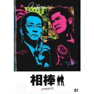 相棒 season 4 Vol.1(第1話) レンタル落ち 中古 DVD