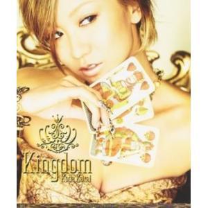 Kingdom セル専用 新品 CD|mediaroad1290