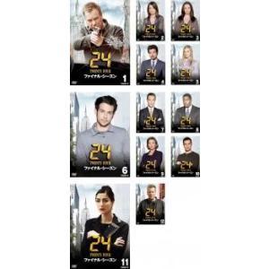 24 TWENTY FOUR トゥエンティフォー ファイナル・シーズン 全12枚 第1話〜第24話 最終 レンタル落ち 全巻セット 中古 DVD  海 mediaroad1290