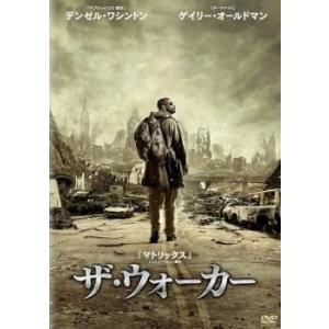 ザ・ウォーカー レンタル落ち 中古 DVD|mediaroad1290