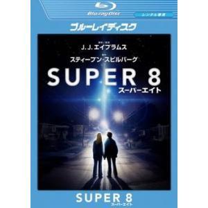 SUPER 8 スーパーエイト ブルーレイディスク レンタル落ち 中古 ブルーレイ|mediaroad1290
