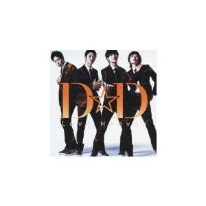【5000円以上送料無料】の対象商品です。【バーゲン】 (出演) D☆DATE (ジャンル) CD、...