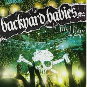 リヴ・ライヴ・イン・パリ CD+DVD 初回限定盤 セル専用 新品 CD|mediaroad1290