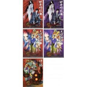怪 ayakashi 全5枚 四谷怪談、天守物語、化猫 レンタル落ち セット 中古 DVD|mediaroad1290