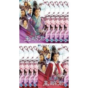 5000円以上送料無料の対象商品です。 全10巻 (監督) チェン・ジアリン (出演) ヤン・ミー、...