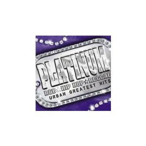 PLATINUM Urban Greatest Hits セル専用 新品 CD|mediaroad1290