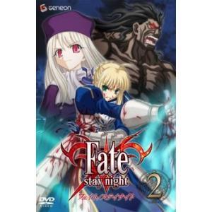 Fate stay night フェイト ステイナイト 2 レンタル落ち 中古 DVD