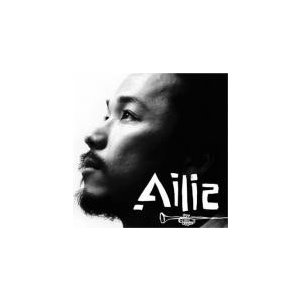 Ailie セル専用 新品 CD|mediaroad1290