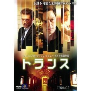 トランス レンタル落ち 中古 DVD|mediaroad1290