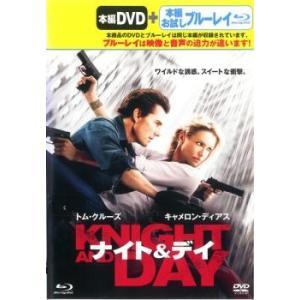 ナイト&デイ 2枚組 DVD+ブルーレイ レンタル落ち 中古 DVD