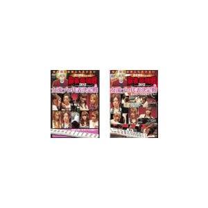 近代麻雀プレゼンツ 麻雀最強戦 2012 女流代表決定戦 全2枚 上巻、下巻 レンタル落ち セット ...