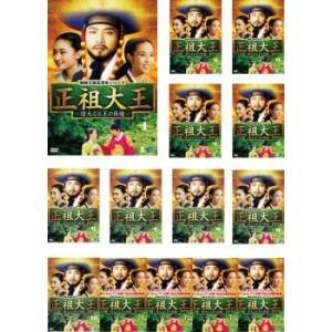 5000円以上送料無料の対象商品です。 全14巻  (出演) キル・ヨンウ、チェ・シラ、チェ・ジンシ...
