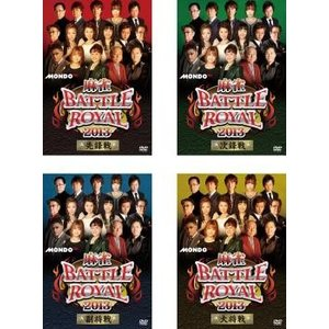 麻雀 バトルロイヤル 2013 全4枚 先鋒戦、次鋒戦、副将戦、大将戦 レンタル落ち 全巻セット 中古 DVD