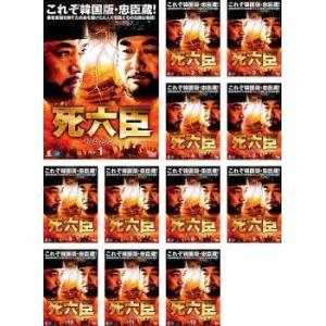 5000円以上送料無料の対象商品です。 全12巻 (監督) チャン・ヨンボク (出演) パク・ソンウ...