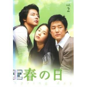 春の日 2(第3話〜第4話)【字幕】 レンタル落ち 中古 DVD  韓国ドラマ チ・ジニ|mediaroad1290