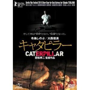キャタピラー レンタル落ち 中古 DVD mediaroad1290