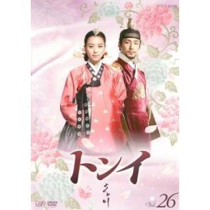 トンイ 26(第51回〜第52回) レンタル落ち 中古 DVD  韓国ドラマ チ・ジニ ハン・ヒョジュ|mediaroad1290