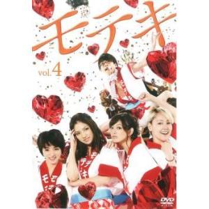 モテキ 4(第10話〜第12話 最終) レンタル落ち 中古 DVD  東宝