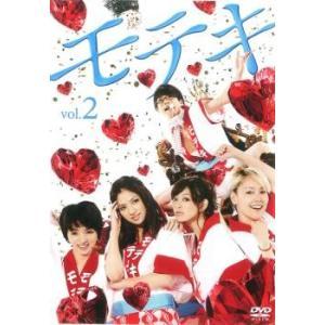 モテキ 2(第4話〜第6話) レンタル落ち 中古 DVD  東宝