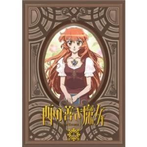 西の善き魔女 1(第1話〜第2話) レンタル落ち 中古 DVD