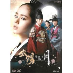太陽を抱く月 2(第3話〜第4話) レンタル落ち 中古 DVD  韓国ドラマ|mediaroad1290
