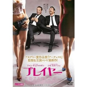 プレイヤー【字幕】 レンタル落ち 中古 DVD|mediaroad1290
