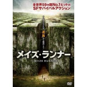 メイズ・ランナー レンタル落ち 中古 DVD|mediaroad1290
