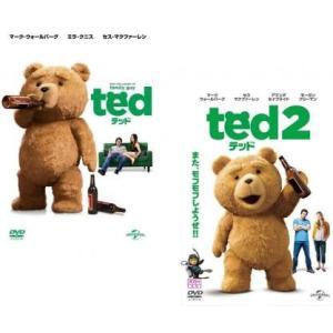 テッド ted 全2枚 1、2 レンタル落ち セット 中古 DVD