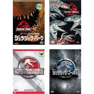 ジュラシック・パーク 全4枚 1、ロスト・ワールド、3、ジュラシック・ワールド レンタル落ち セットsc 中古 DVD  ホラー|mediaroad1290