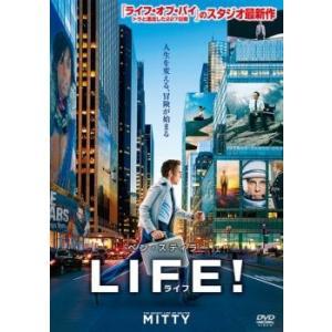 LIFE! ライフ レンタル落ち 中古 DVD