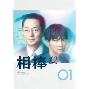 相棒 season 12 Vol.1(第1話・2時間スペシャル) レンタル落ち 中古 DVD  テレ...
