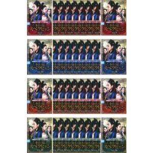 帝王の娘 スベクヒャン 全36枚 第1話〜最終話【字幕】 レンタル落ち 全巻セット 中古 DVD  ...