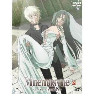 Mnemosyne ムネモシュネの娘たち 6(第6話 最終) レンタル落ち 中古 DVD