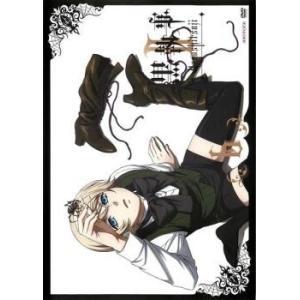 黒執事 II 6(第8話 OVA「シエル・イン・ワンダーランド(後編」) レンタル落ち 中古 DVD