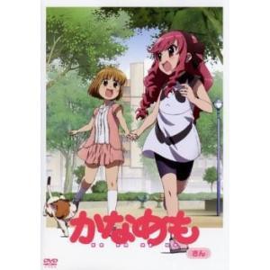 かなめも さん(第7話〜第9話) レンタル落ち 中古 DVD|mediaroad1290
