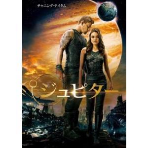ジュピター レンタル落ち 中古 DVD|mediaroad1290