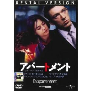 アパートメント【字幕】 レンタル落ち 中古 DVD|mediaroad1290