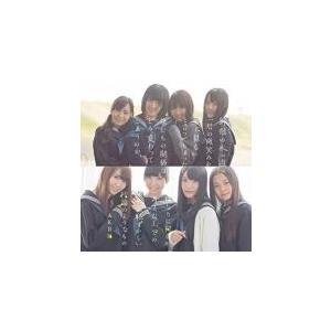 【5000円以上送料無料】の対象商品です。【バーゲン】 (出演) AKB48 (ジャンル) CD、音...