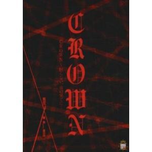 劇団EXILE CROWN 眠らない、夜の果てに セル専用 新品 DVD|mediaroad1290