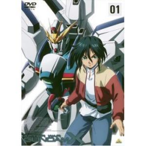 機動新世紀 ガンダム X 01(第1話〜第4話ま) レンタル落ち 中古 DVD